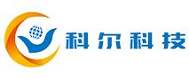 珠海科尔科技服务有限公司